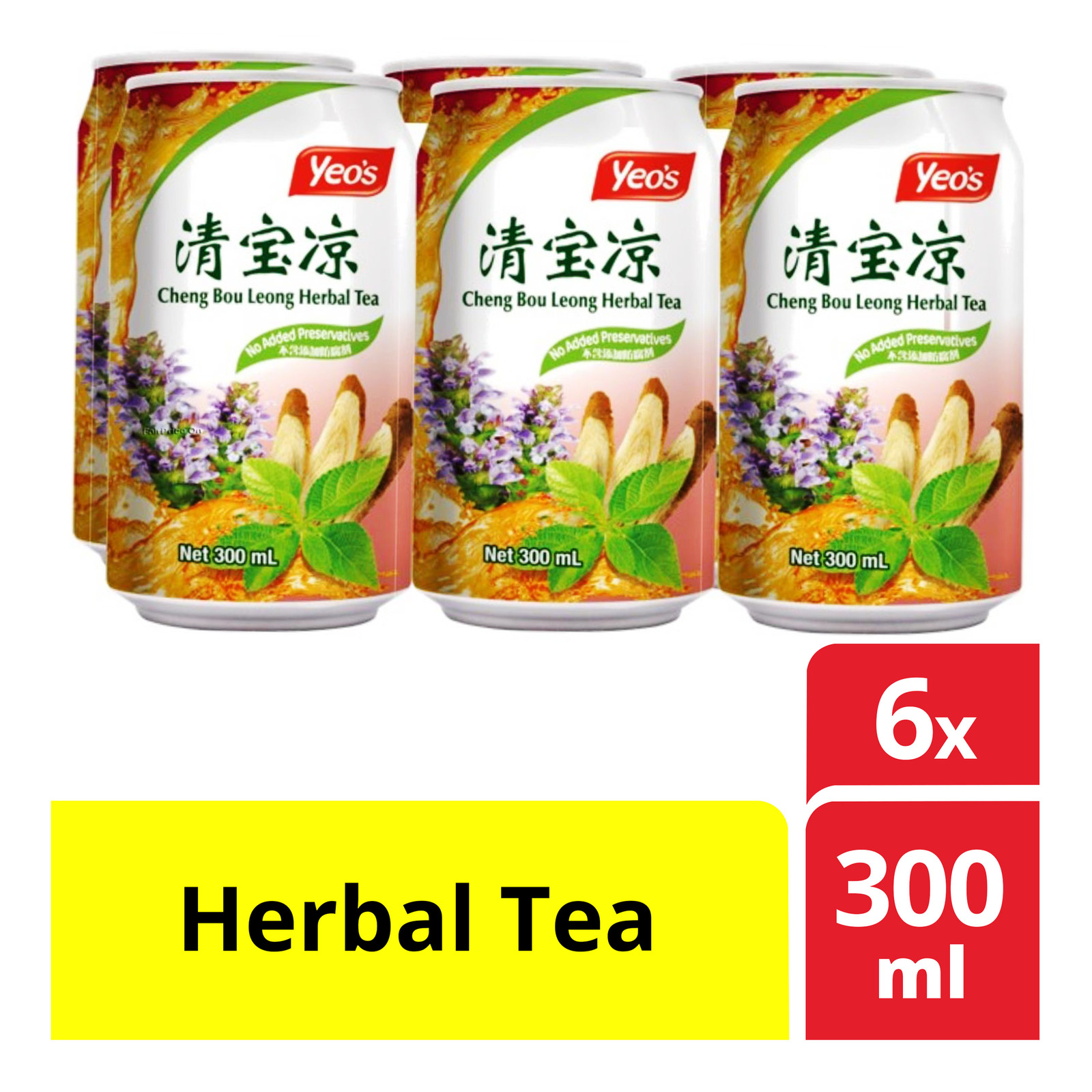 Yeo's Can Drink - Cheng Bou Leong Herbal Tea