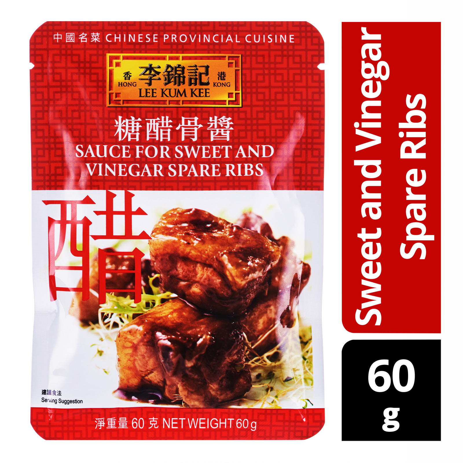 Lee Kum Kee Sauce - Sweet and Vinegar Spare Ribs