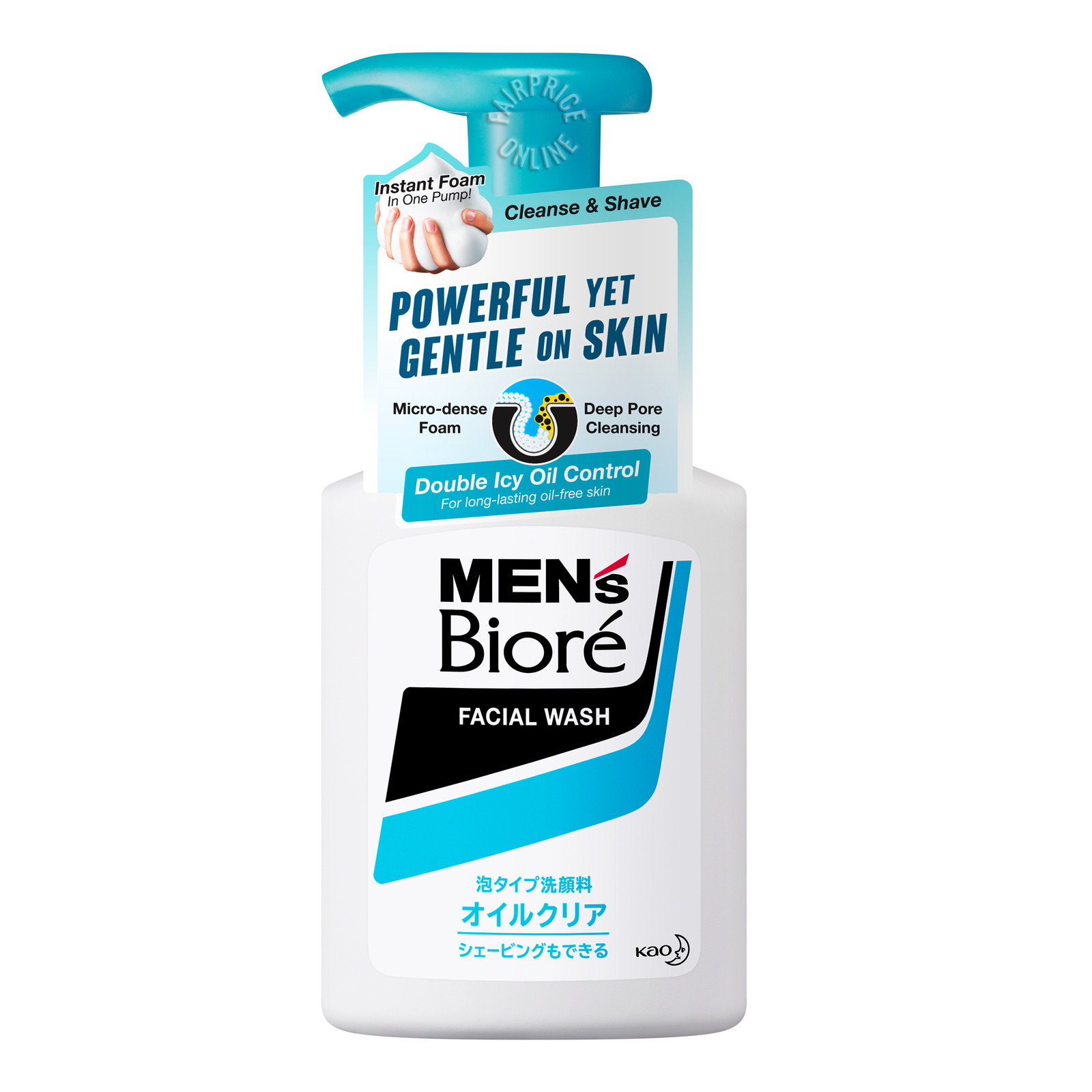 Biore Men's Instant Foaming Facial Wash - Double Oil Control