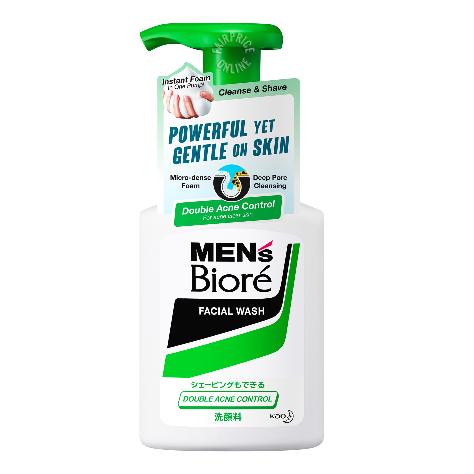 Biore Men's Instant Foaming Facial Wash - Double Acne Control
