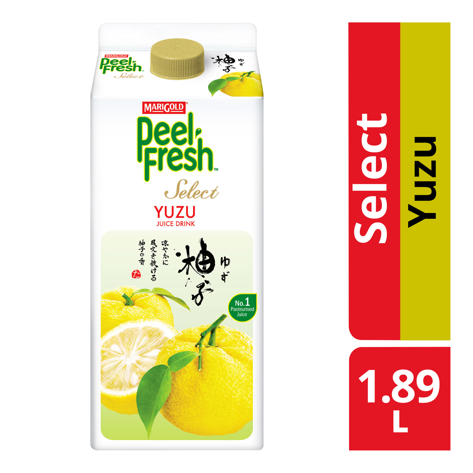 Marigold Peel Fresh Select Juice - Yuzu