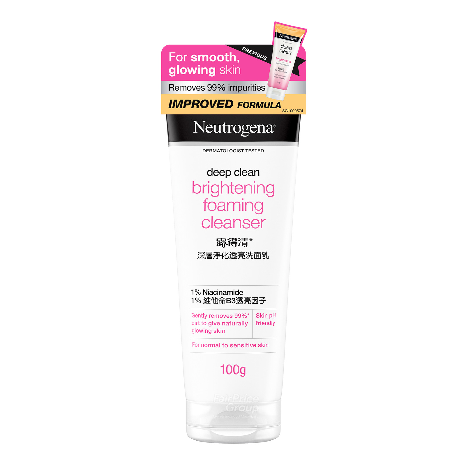 Neutrogena Deep Clean Brightening Foaming Cleanser, 100g
