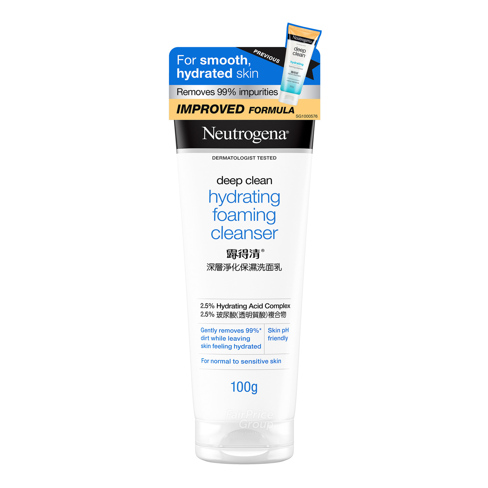 Neutrogena Deep Clean Hydrating Foaming Cleanser