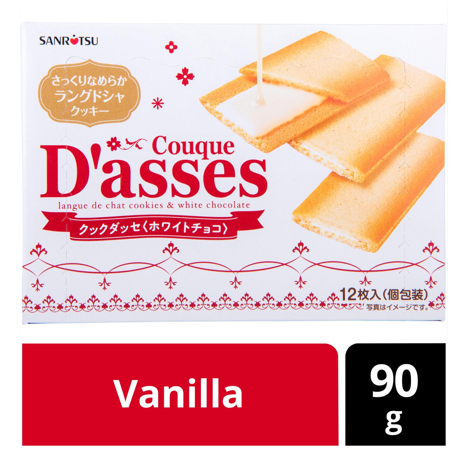 Sanritsu Couque D'asse Biscuit - Vanilla