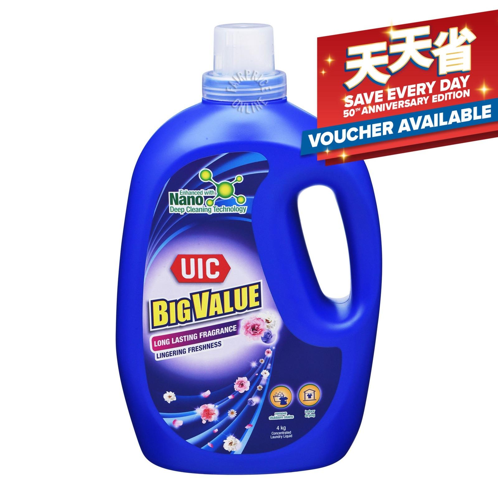UIC Big Value Liquid Detergent - Floral