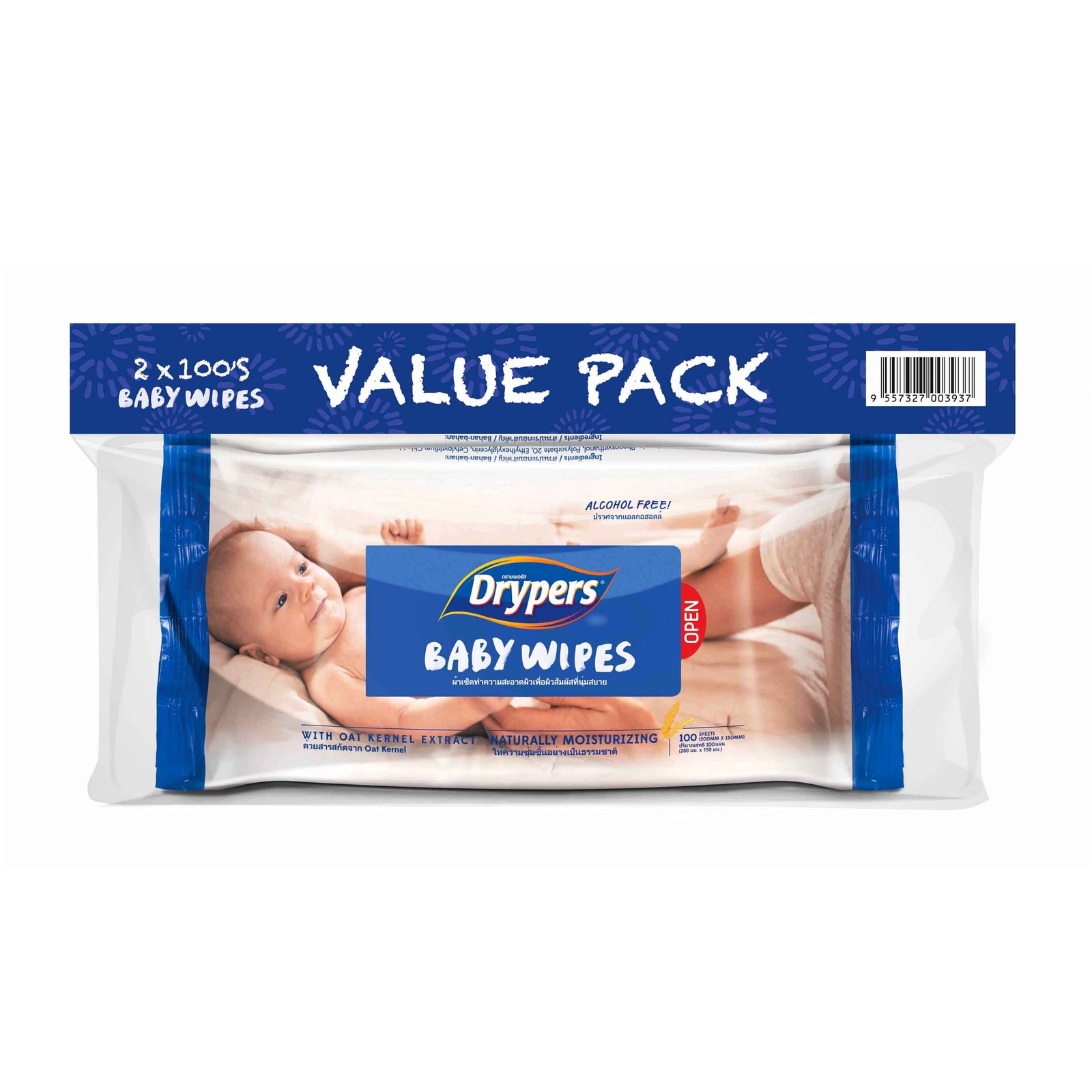 Drypers Baby Wet Wipes