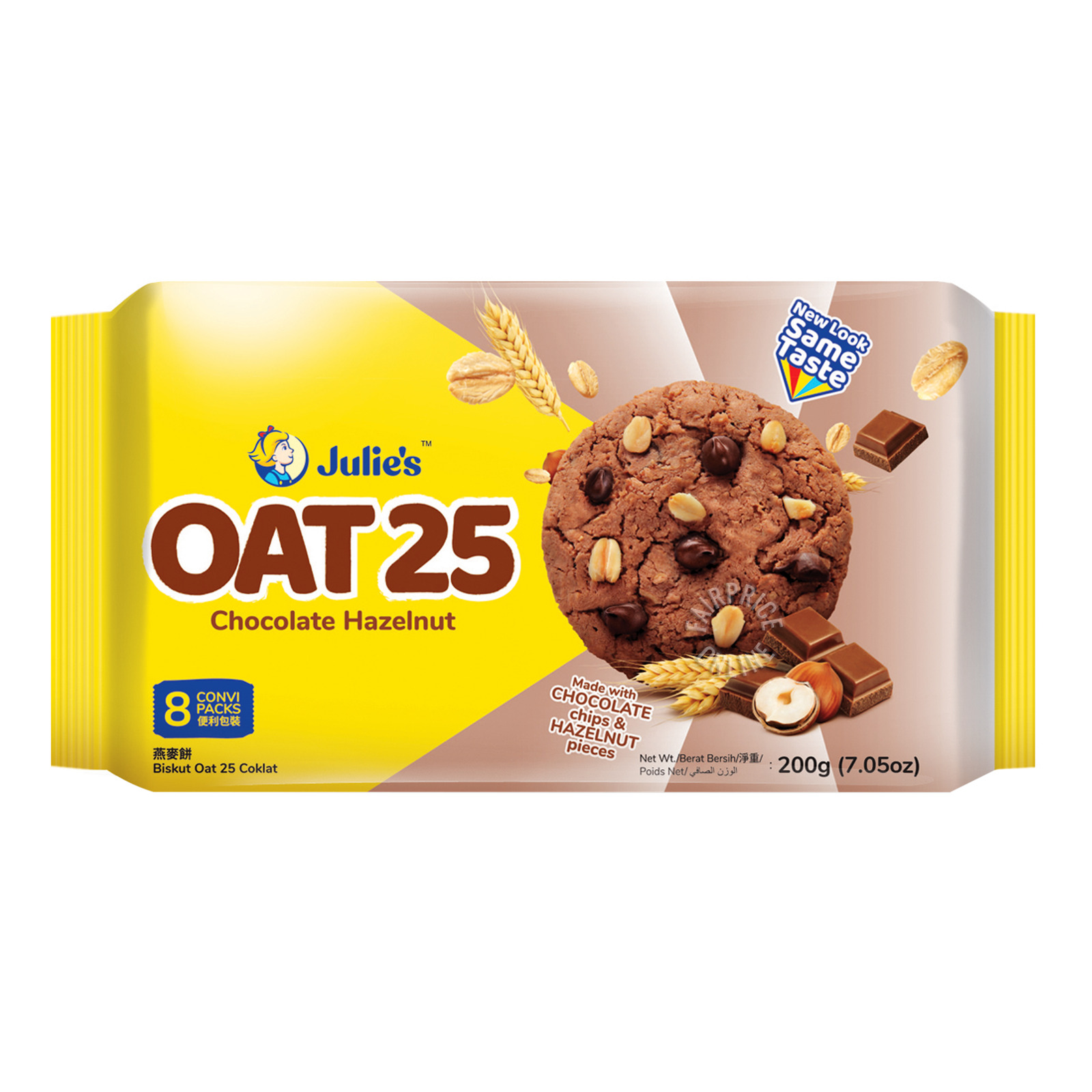 Julie's Oat 25 Cookies - Hazelnuts & Chocolate Chips