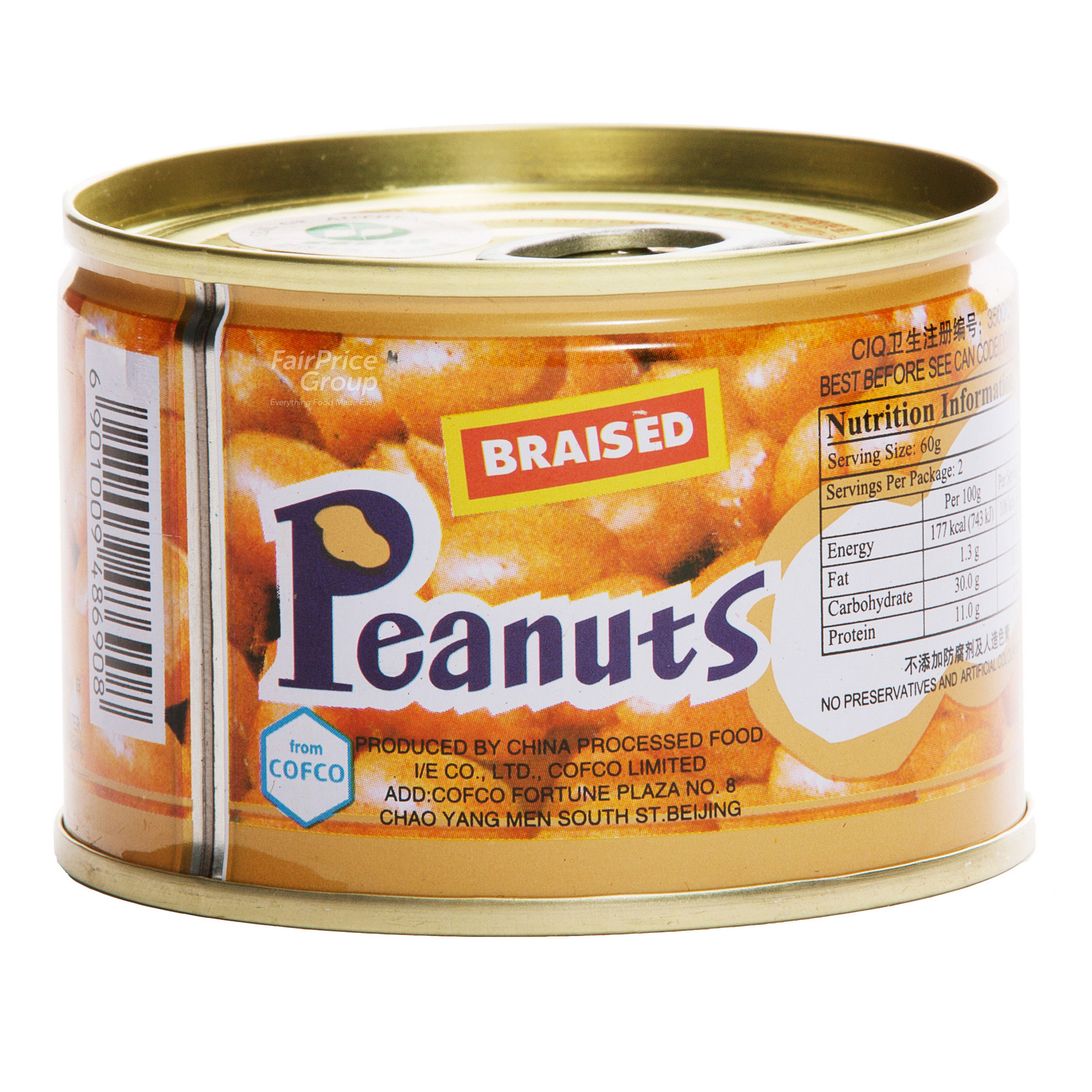 Narcissus Can Food - Braised Peanuts