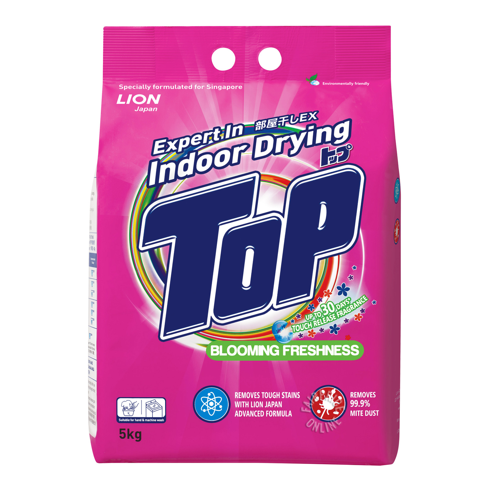 Top Indoor Drying Washing Powder - Blooming Freshness