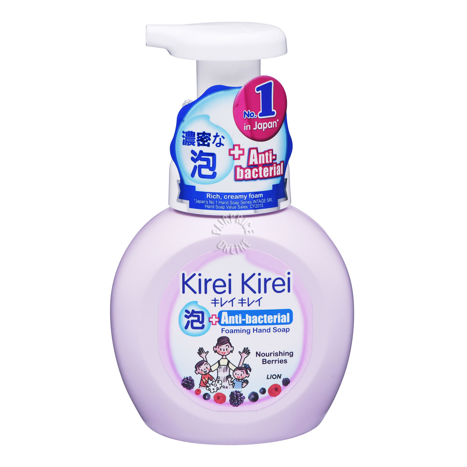 Kirei Kirei Anti-bacterial Hand Soap - Nourishing Berries