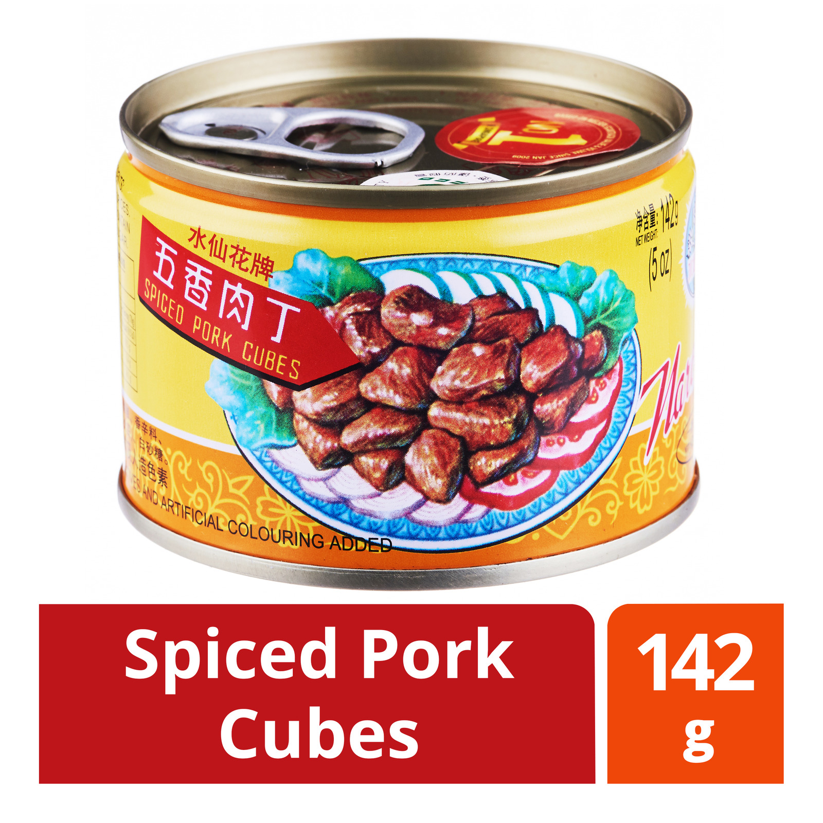 Narcissus Can Food - Spiced Pork Cubes
