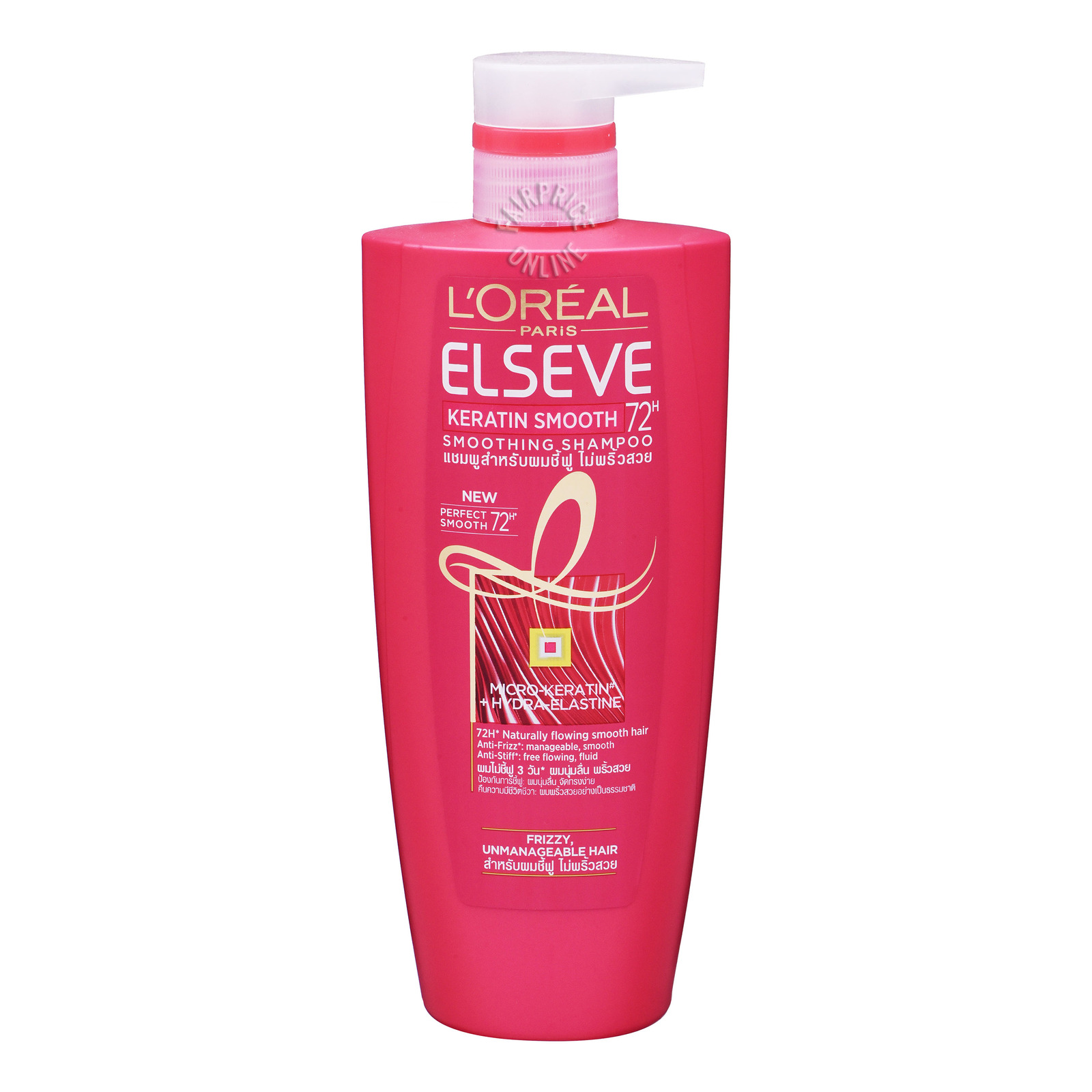 L'Oreal Paris Shampoo - Keratin Smooth (Perfecting)