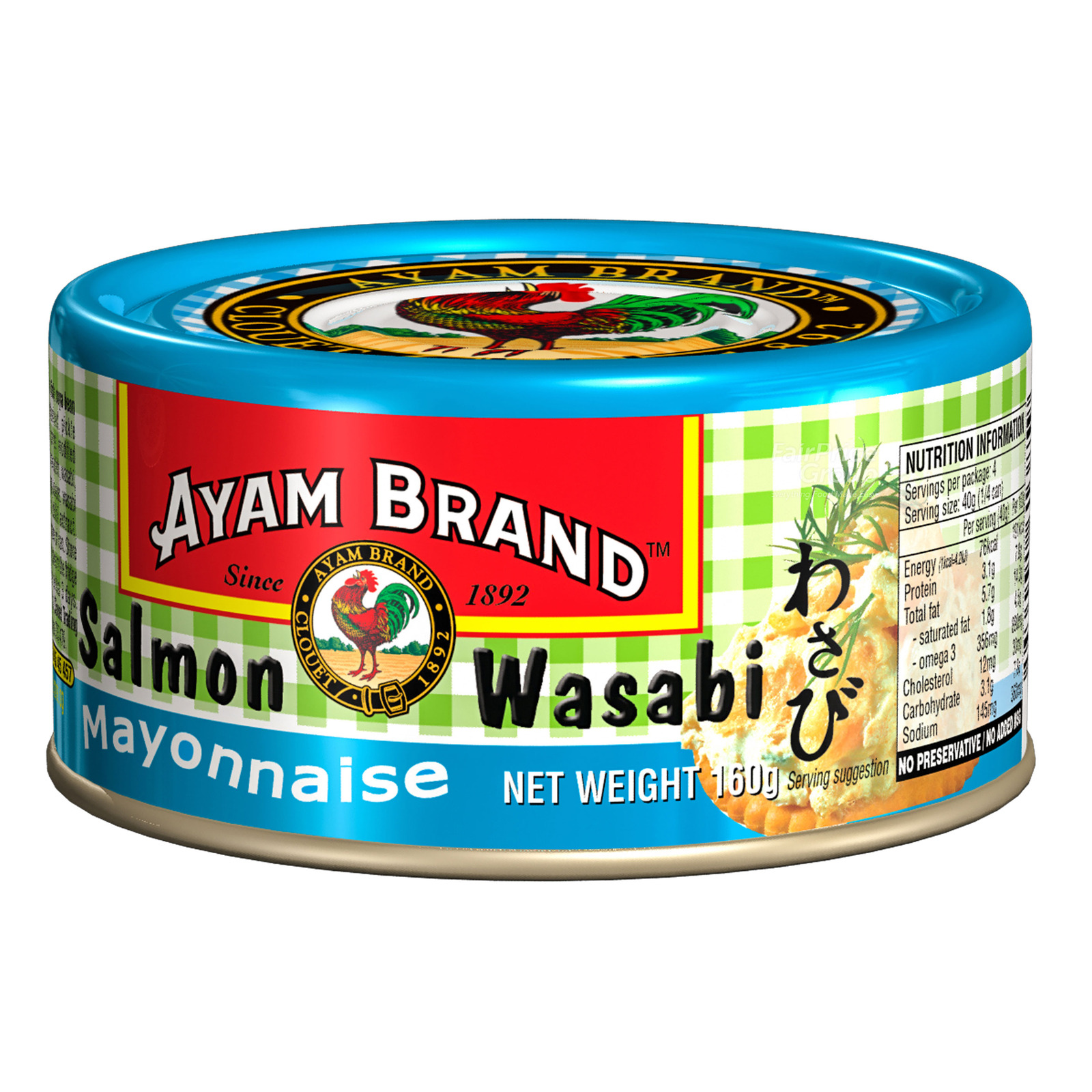 Ayam Brand Spread in Mayonnaise - Salmon (Wasabi)