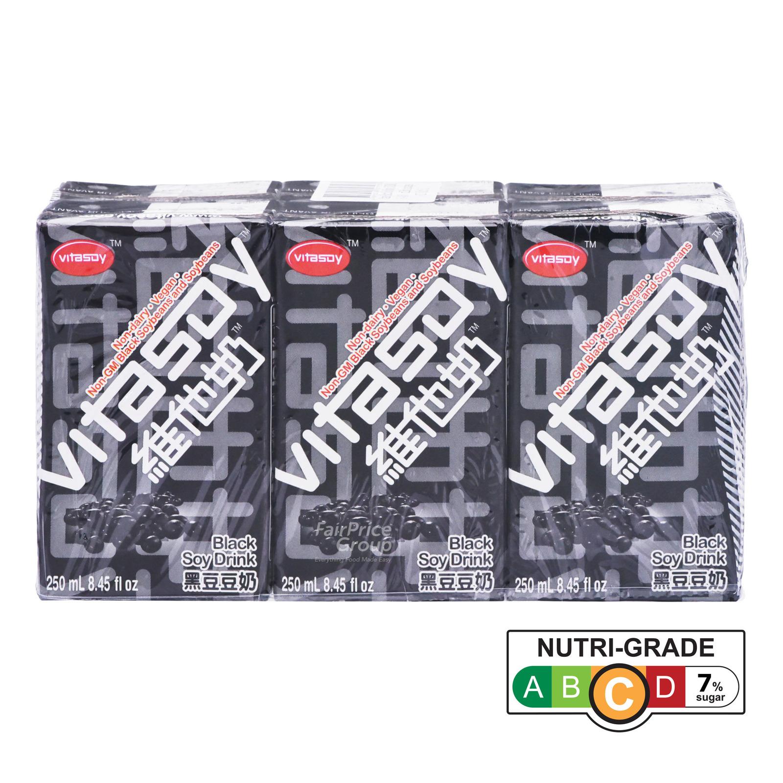 Vitasoy Soya Bean Packet Drink - Black