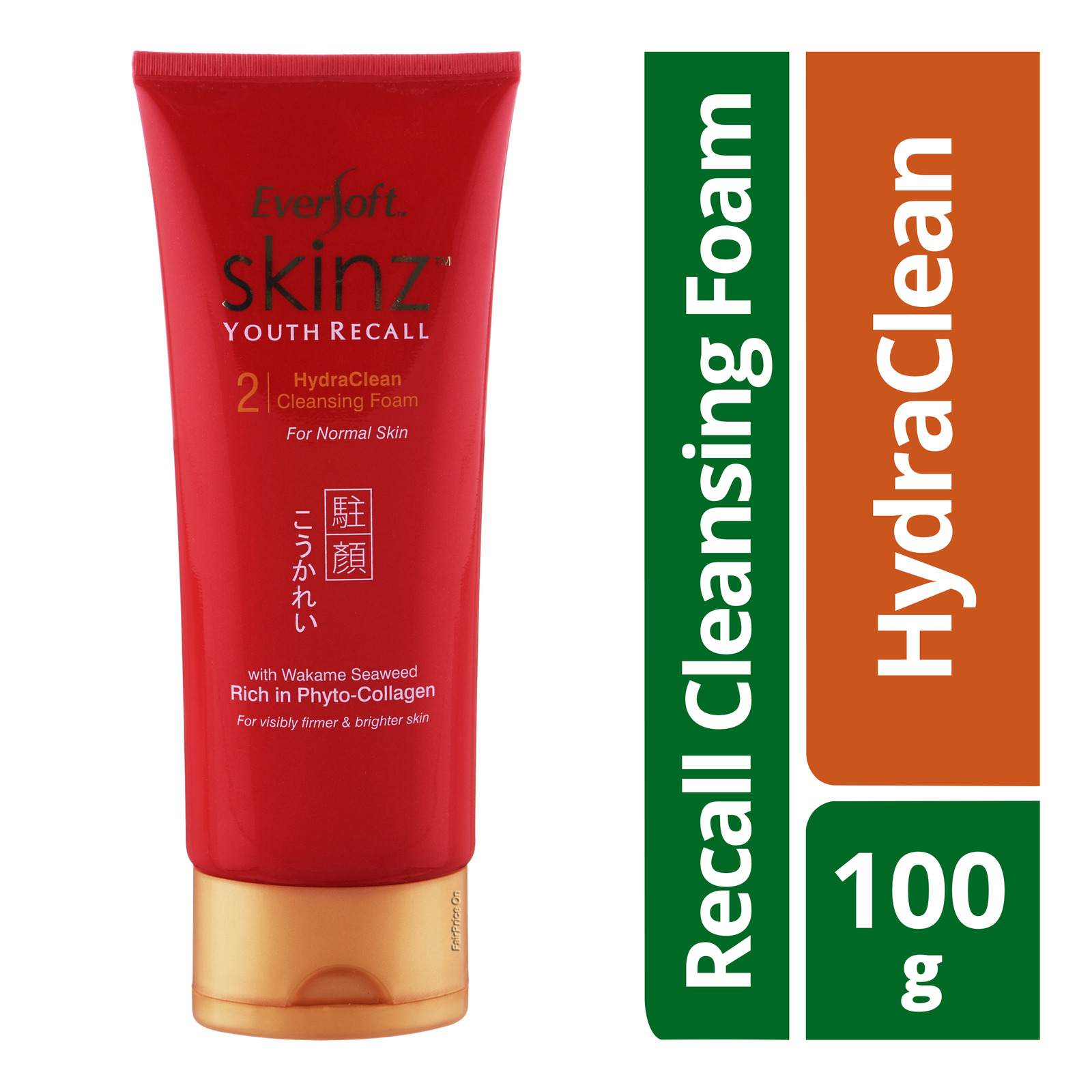 Eversoft Skinz Youth Recall Cleansing Foam - HydraClean