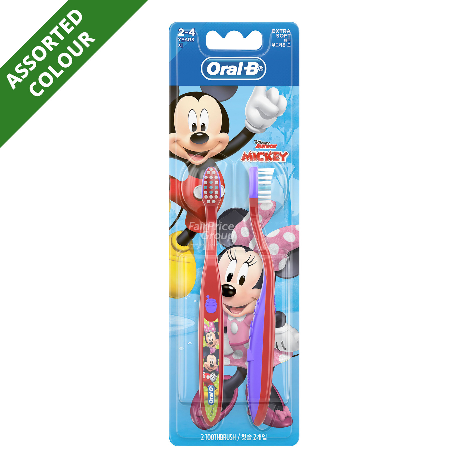 Oral-B Kids Toothbrush - Stages 2 (2 - 4years)