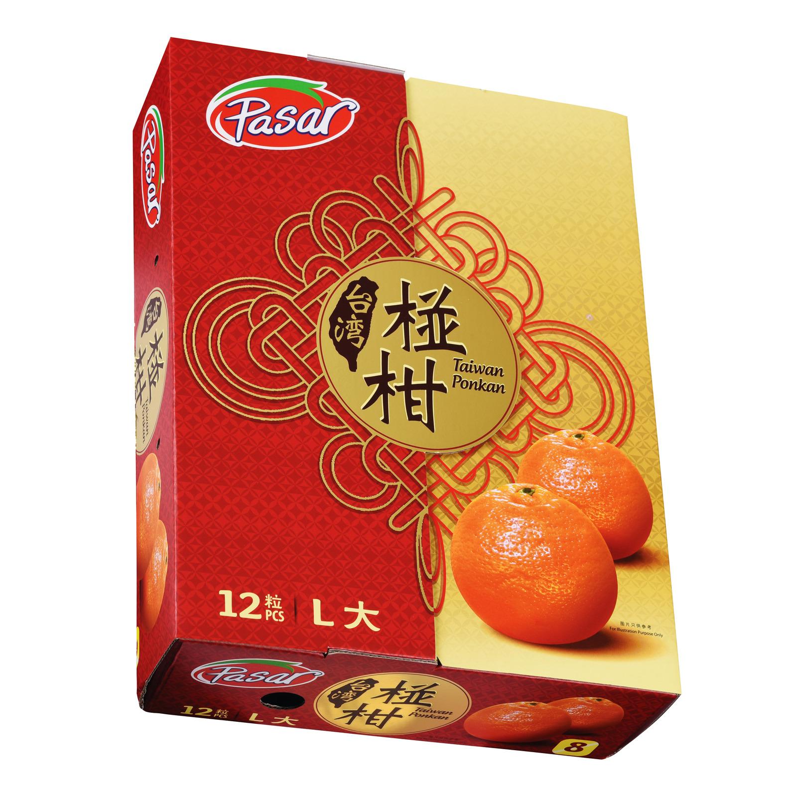 Pasar Taiwan Mandarin Orange - Ponkan (L)