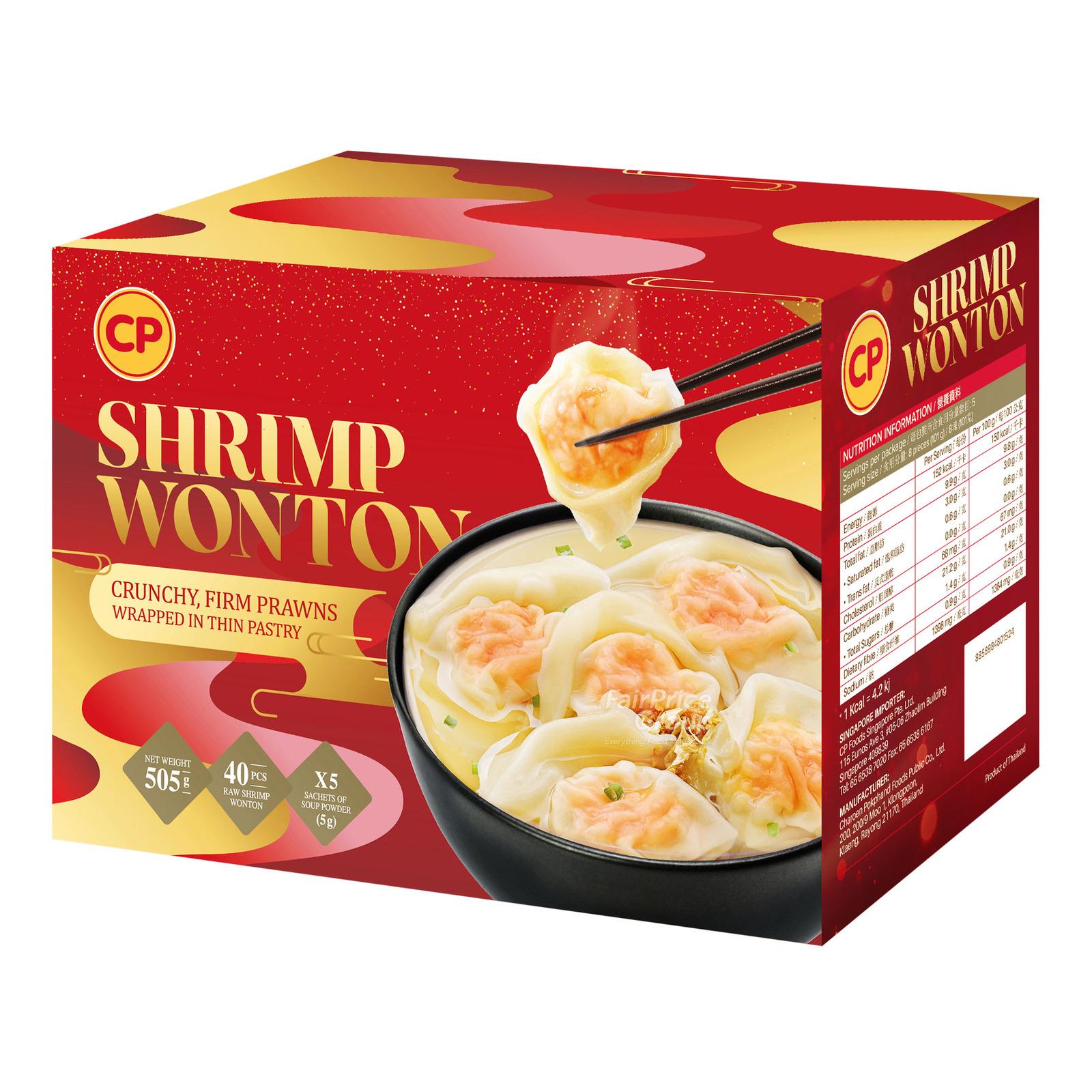 CP Shrimp Wonton (Festive)