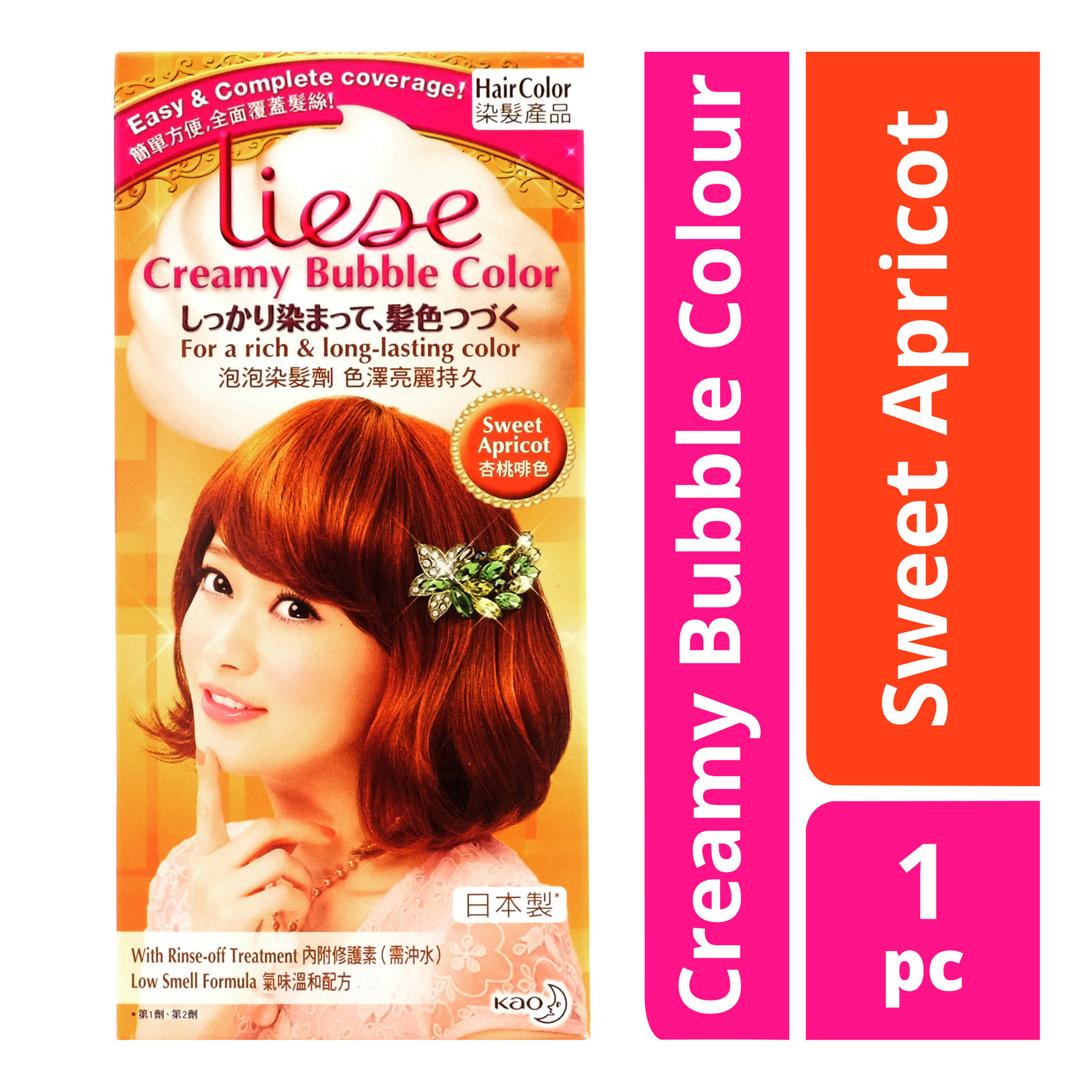 Liese Creamy Bubble Hair Colour - Sweet Apricot