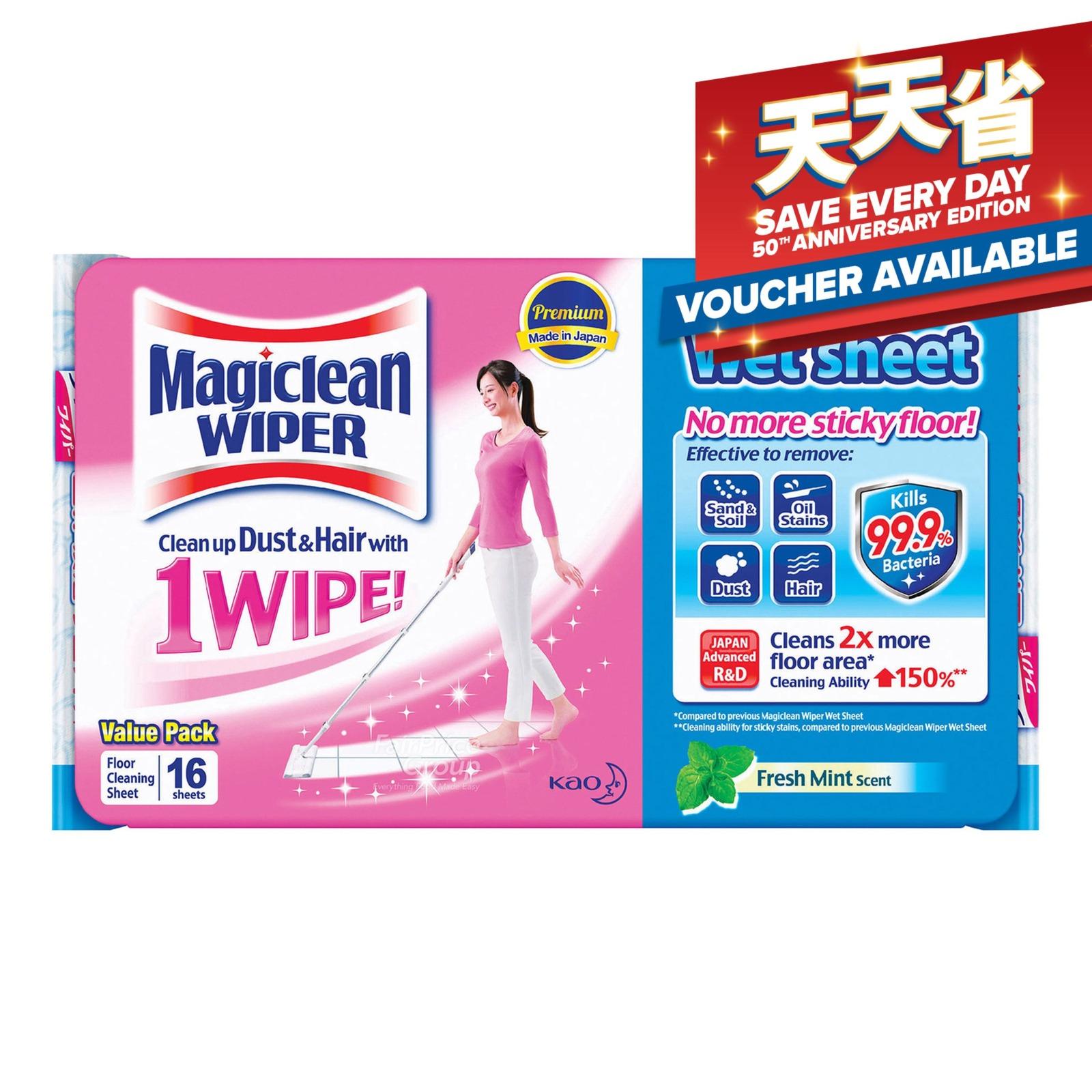 Magiclean Wiper Wet Sheet - Fresh Mint