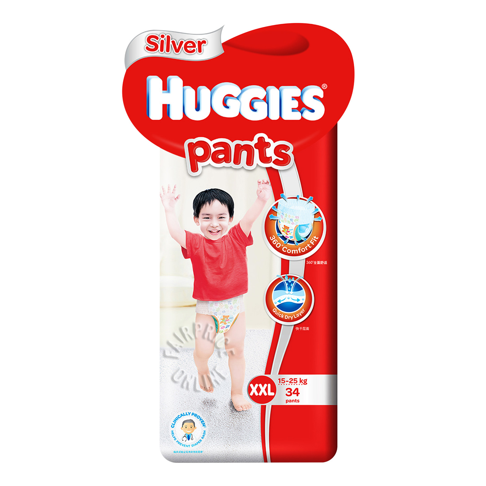 HUGGIES Total Protection Pants Diapers 34s XXL 15-25kg