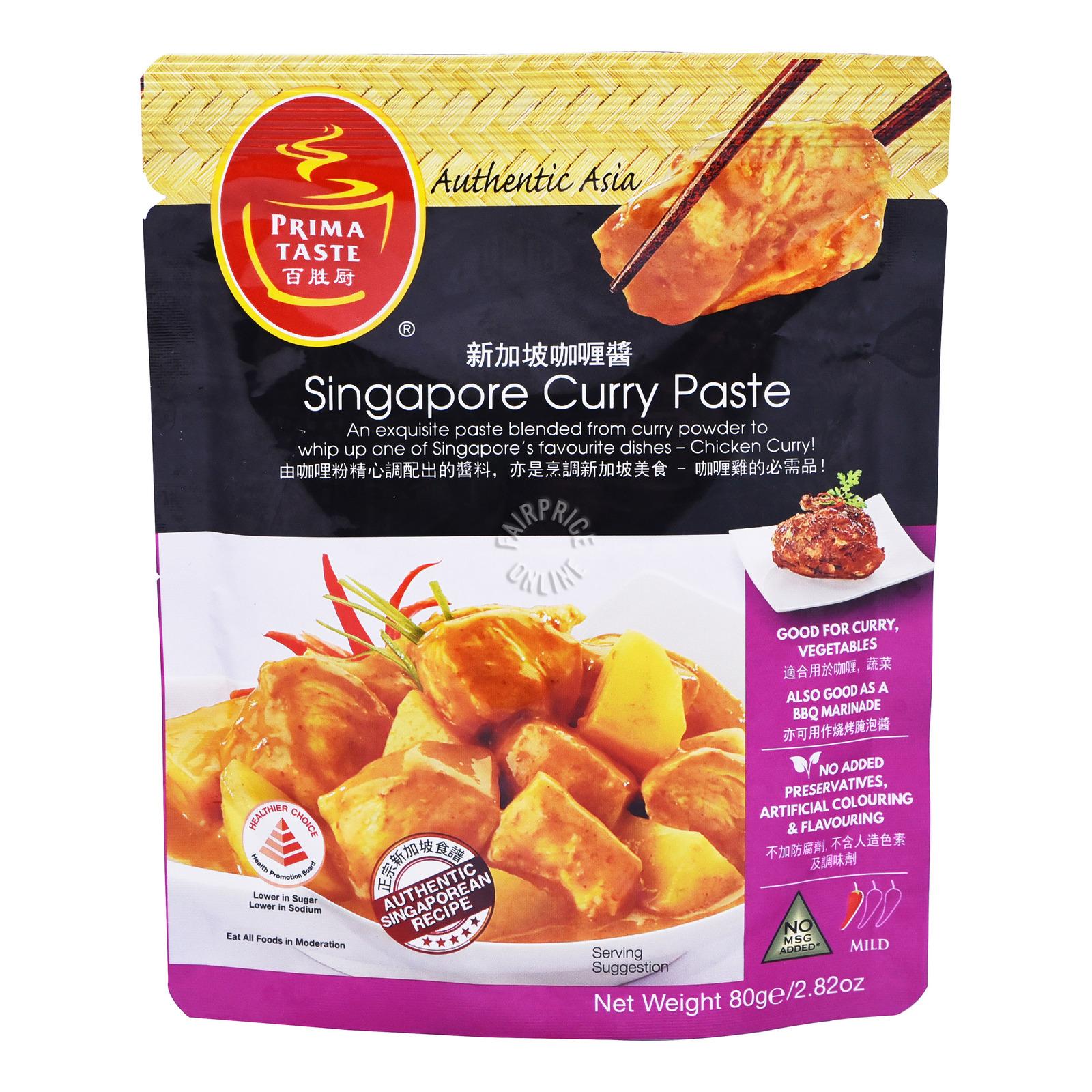 Prima Taste Paste - Nonya Curry