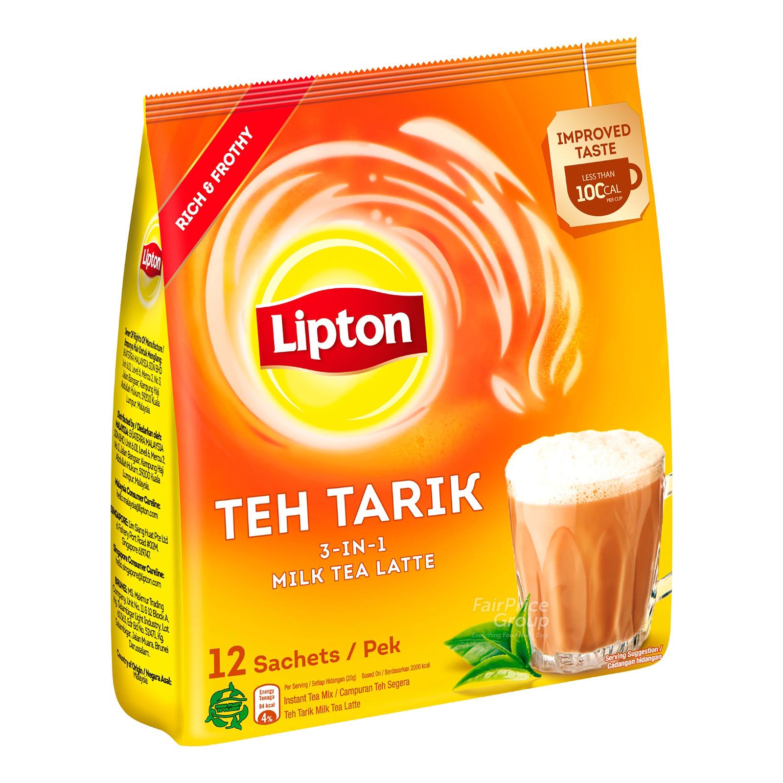Lipton 3 in 1 Instant Milk Tea Latte - Teh Tarik