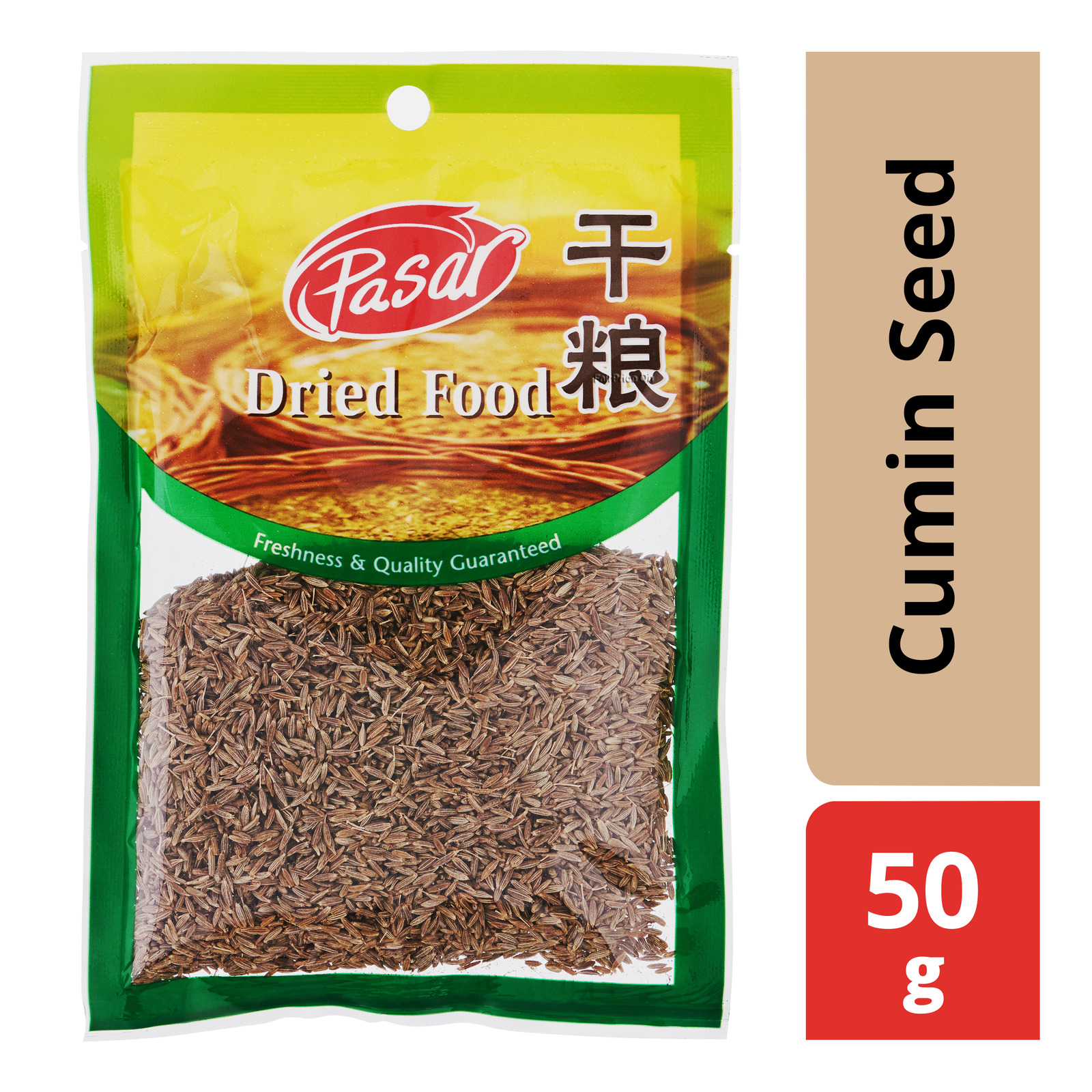 Pasar Spice - Cumin Seed