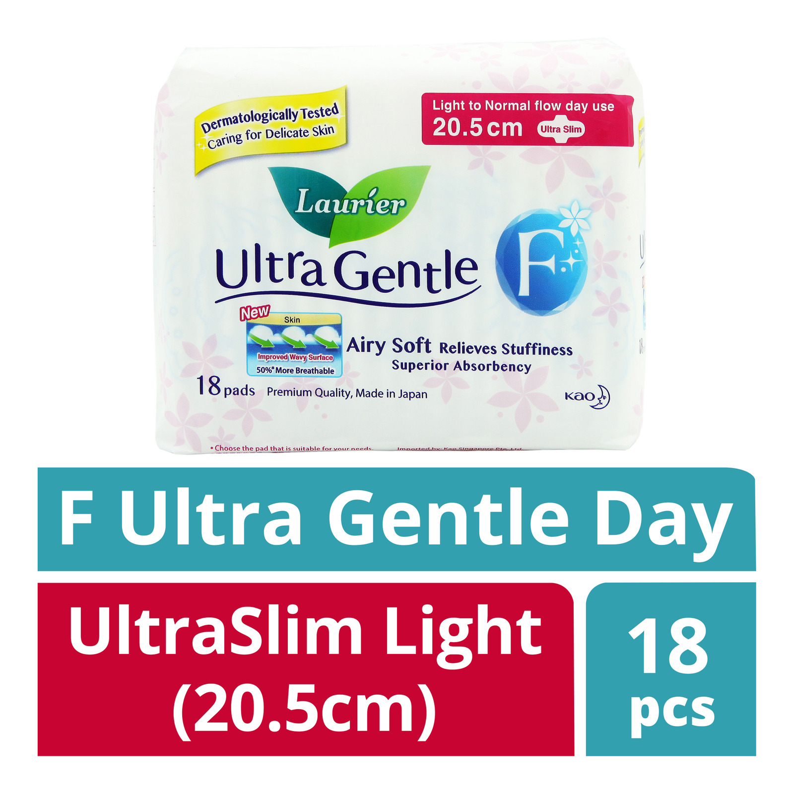 Laurier F Ultra Gentle Day Pads - UltraSlim Light (20.5cm)