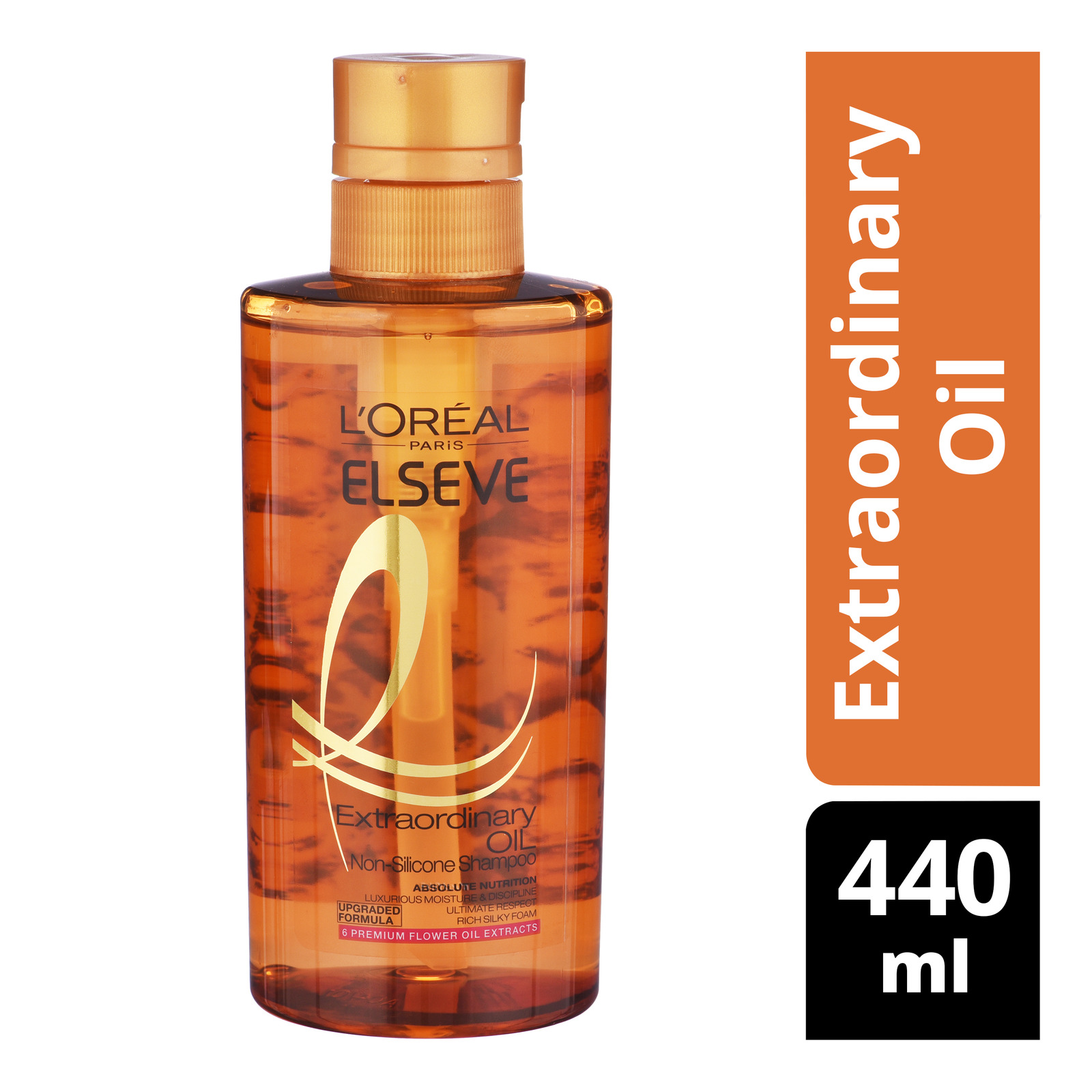 ELSEVE Elseve Extraordinary Oil - High Shine Shampoo 440ml