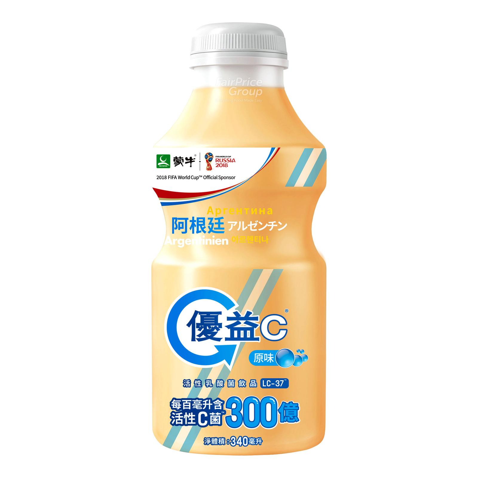 Monmilk Yoyi C Live Lactobacillus Bottle Drink - Original