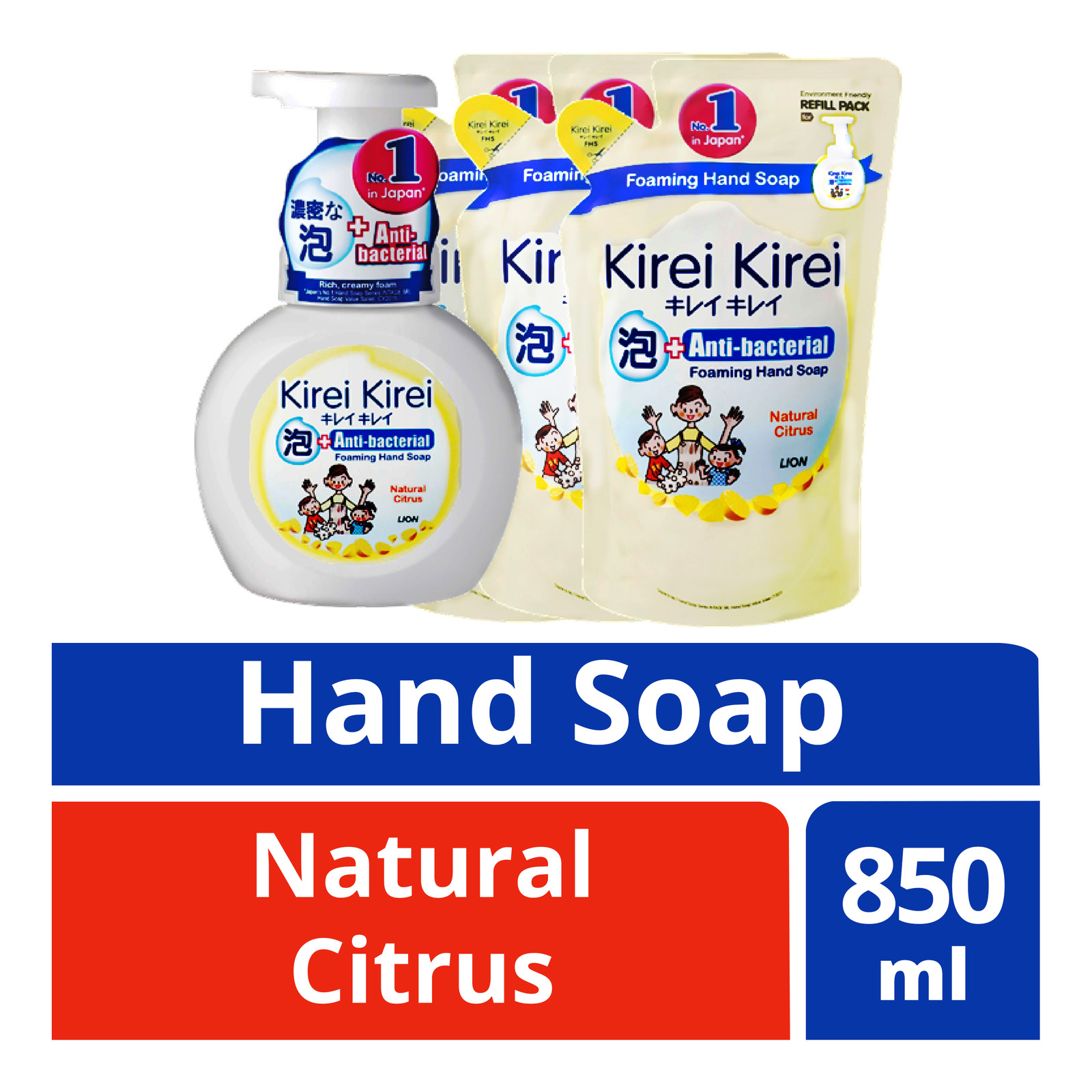 Kirei Kirei Anti-bacterial Hand Soap - Citrus