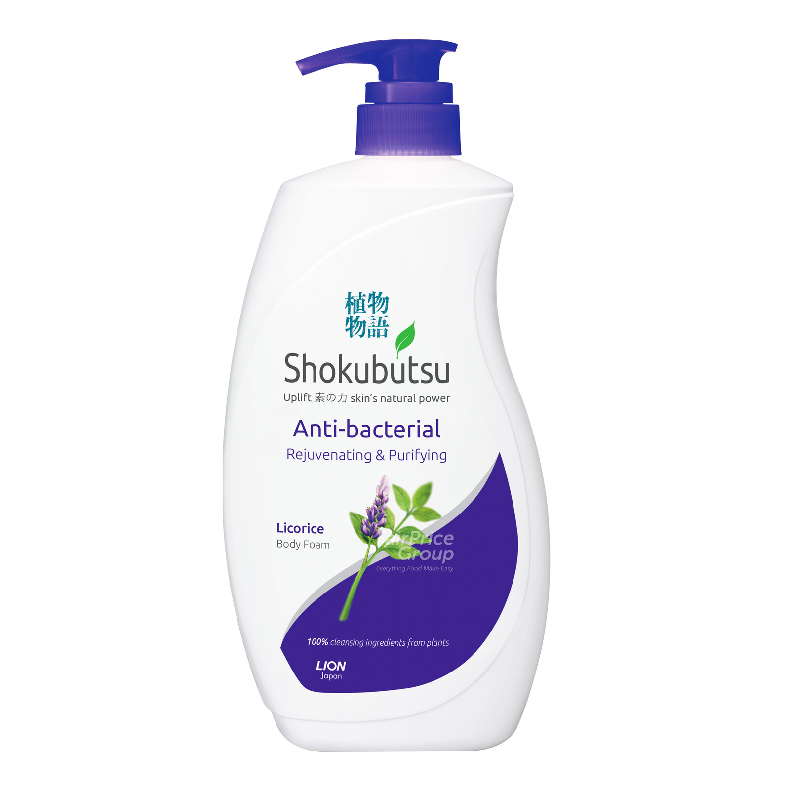 Shokubutsu Anti-bacterial Body Foam - Rejuvena & Purify