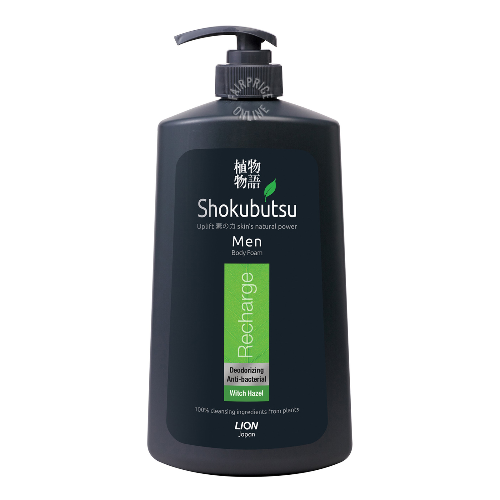 Shokubutsu Men Body Foam - Recharge
