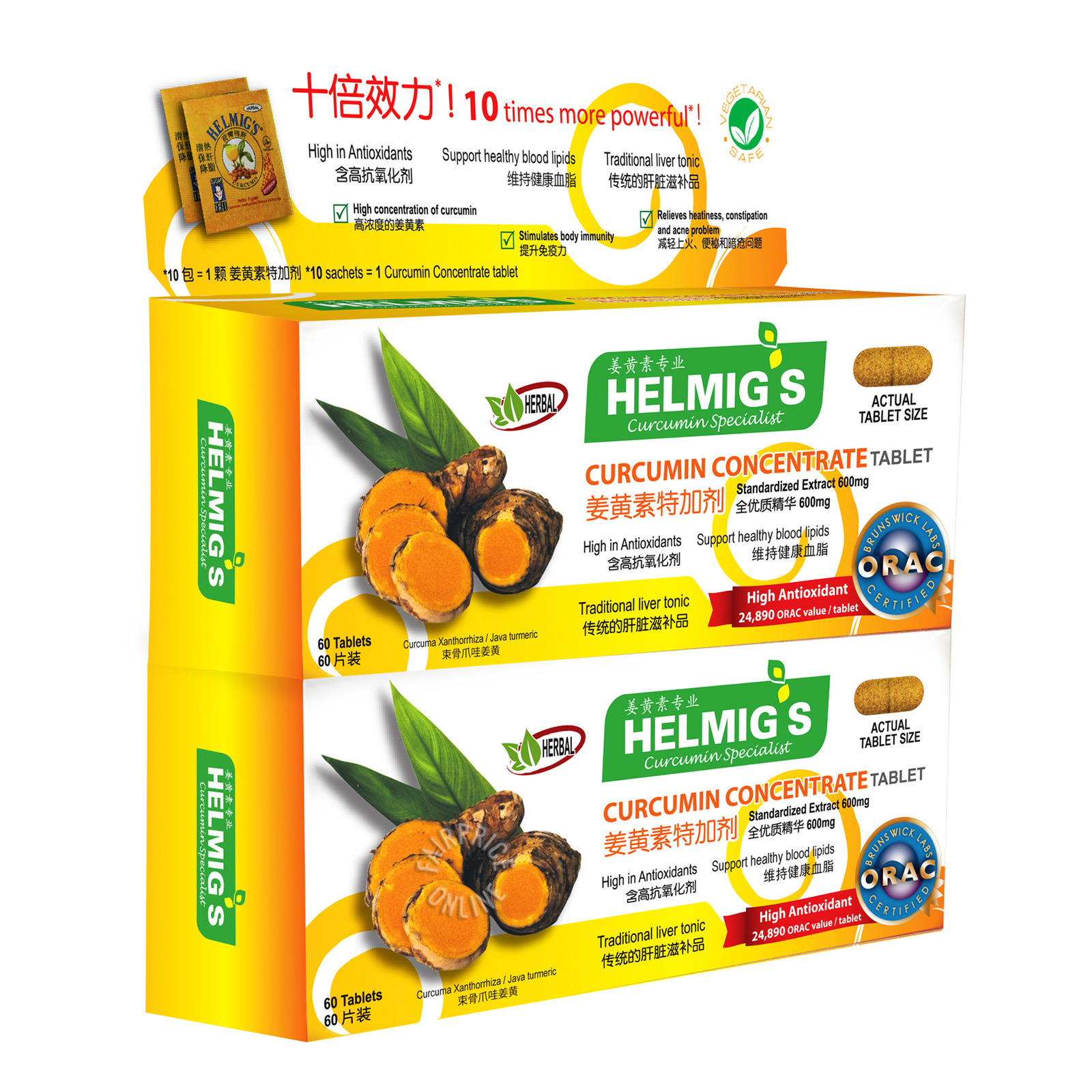 Helmig's Curcumin Concentrate Tablet - Herbal