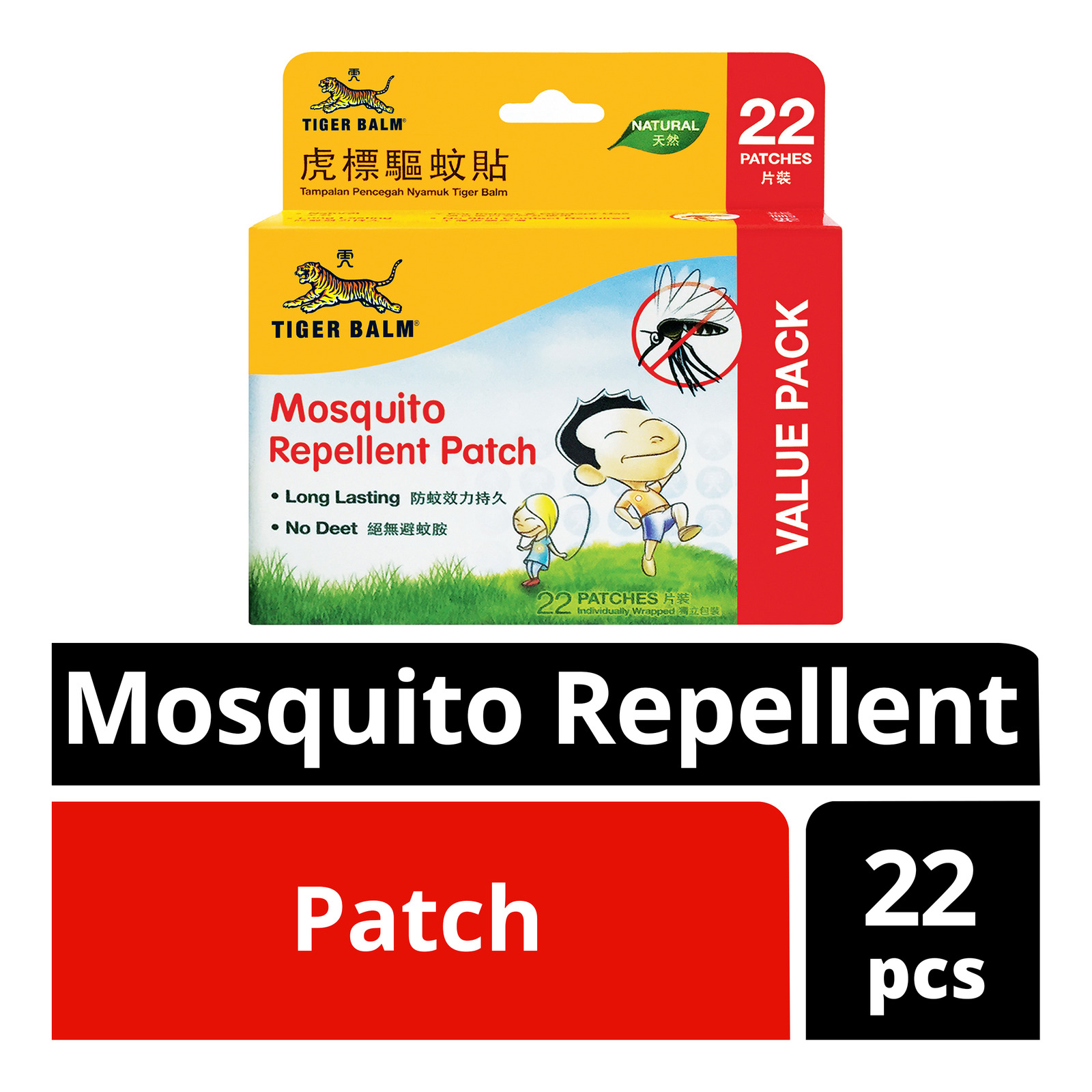 Tiger Balm Natural Mosquito Repellent - Patch
