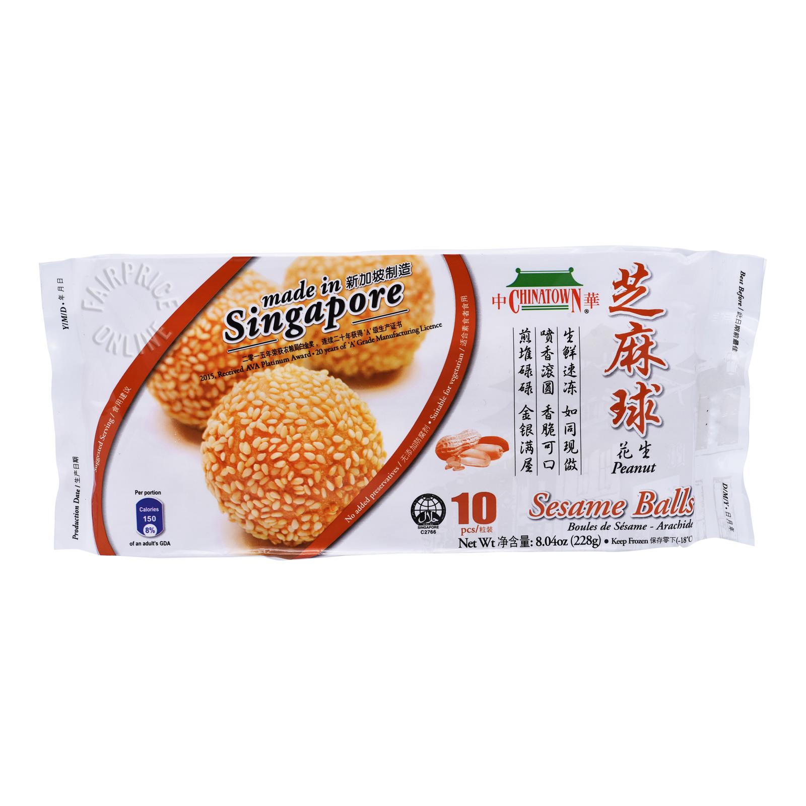 Chinatown Frozen Sesame Balls - Peanut