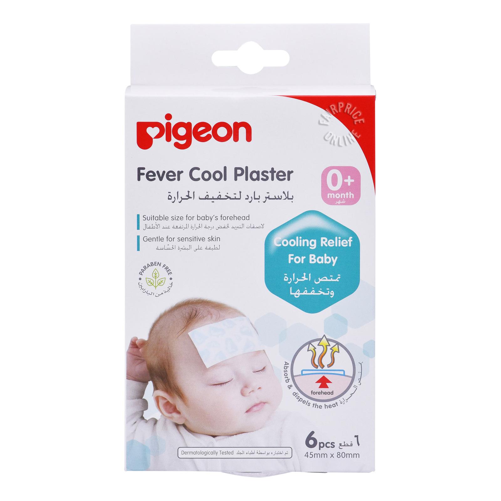 Pigeon Cooling Plaster