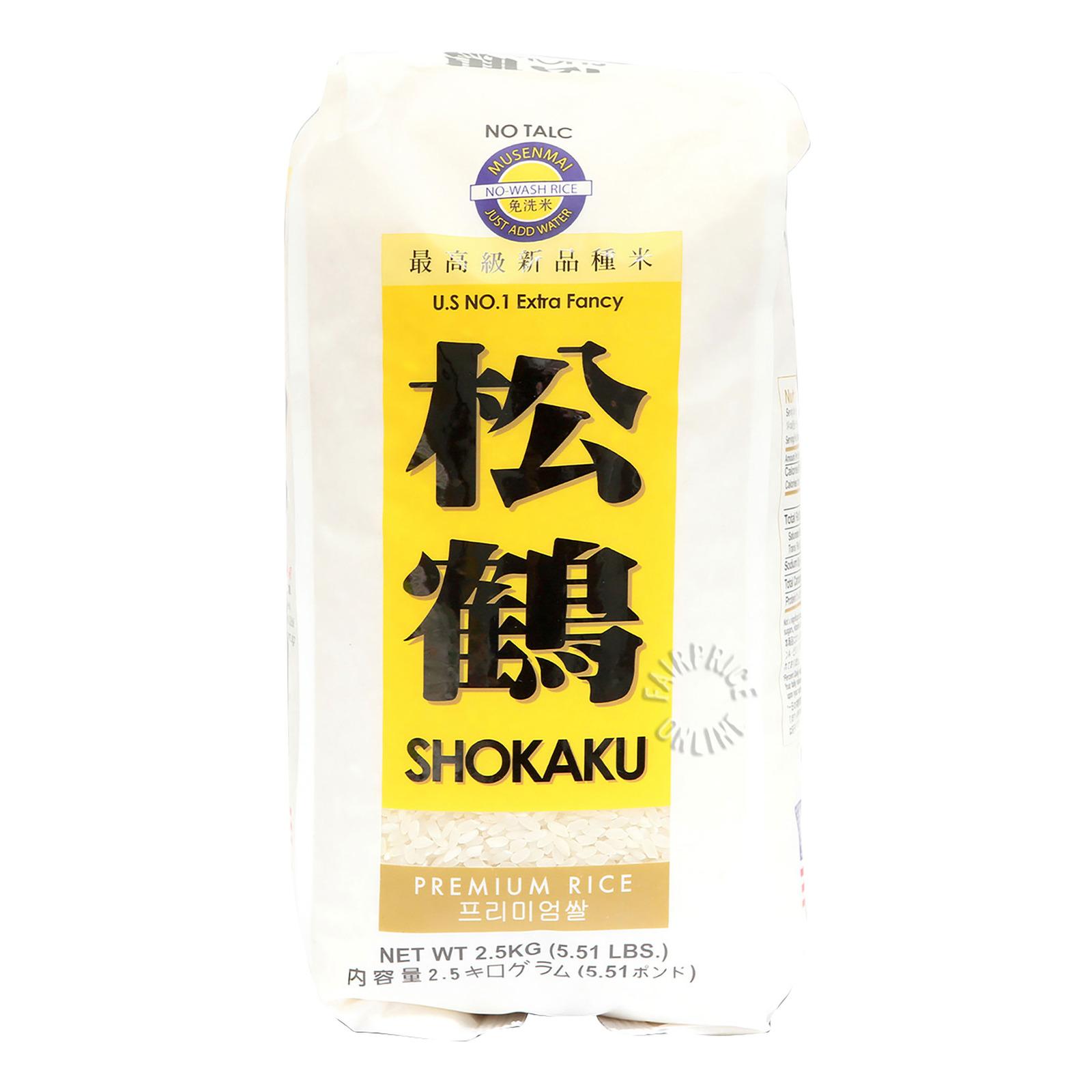 SHOKAKU Japanese Rice 2.5kg
