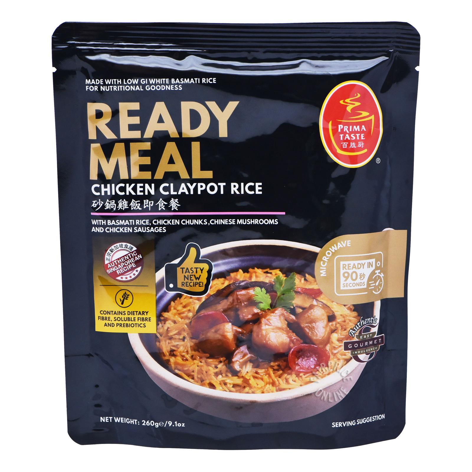 Prima Taste Ready Meal - Chicken Claypot Rice