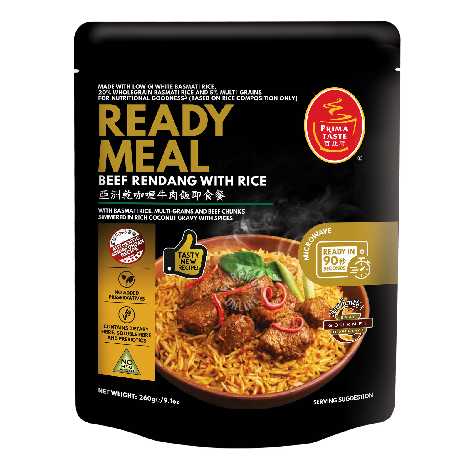 Prima Taste Ready Meal - Beef Rendang with Rice