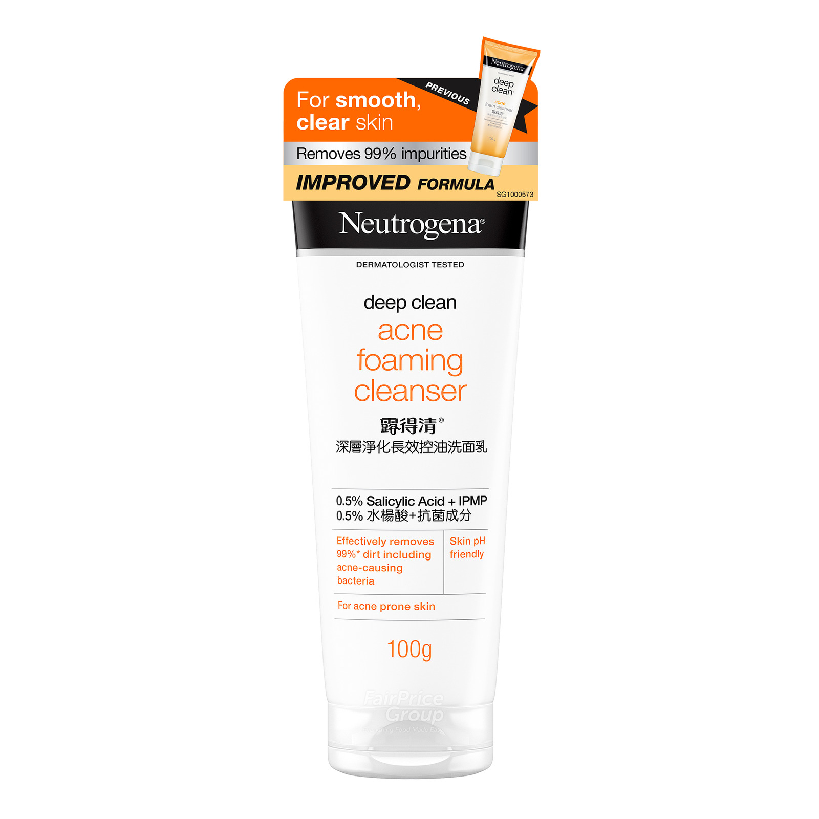 Neutrogena Deep Clean Foam Cleanser - Acne