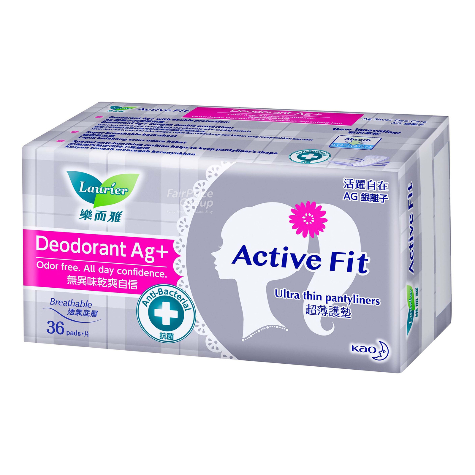 Laurier Active Fit Panty Liners - Deodorant AG+