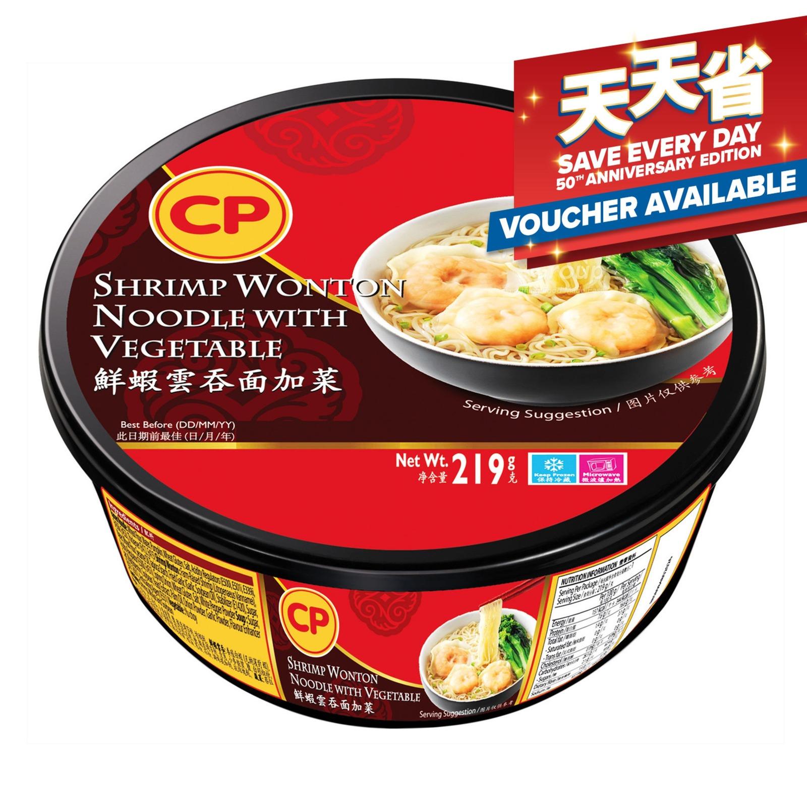 CP Shrimp Wonton Noodle with Vegetable (Bowl)