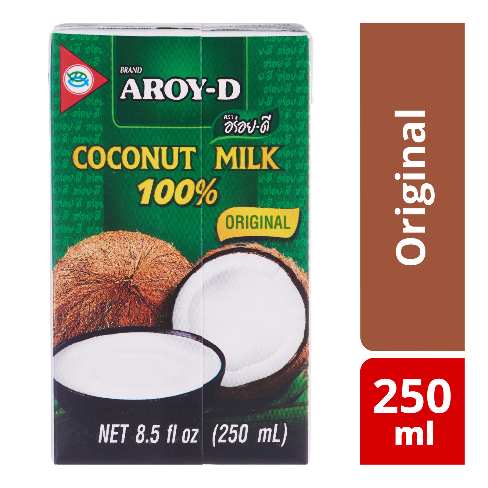 Aroy-D 100% Coconut Milk - Original