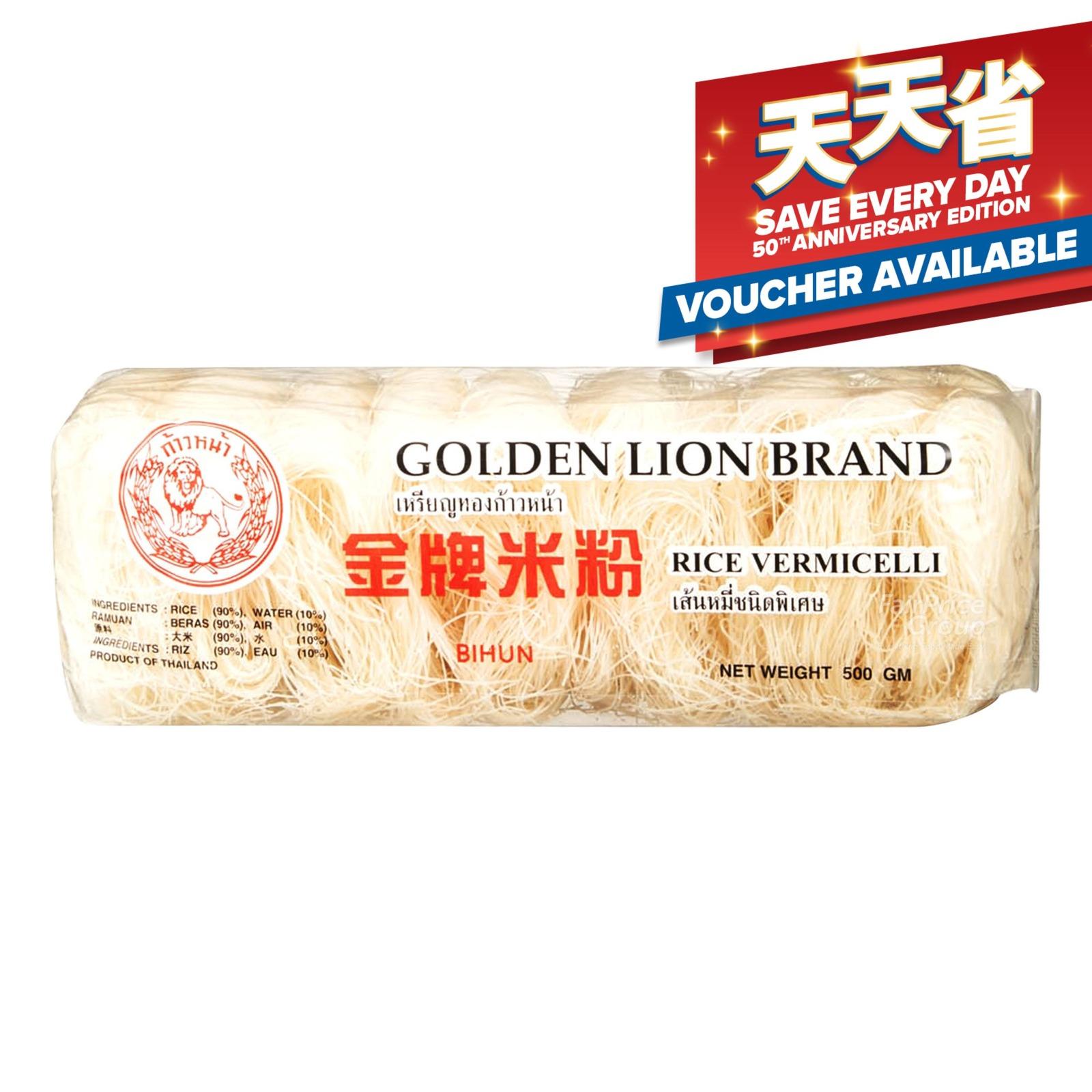 Golden Lion Brand Rice Vermicelli