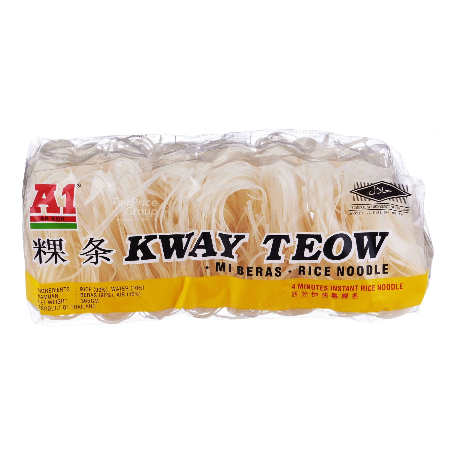 A1 Instant Kway Teow