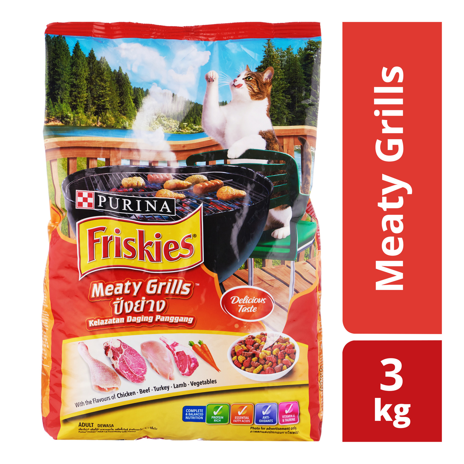 Friskies Adult Dry Cat Food - Meaty Grills