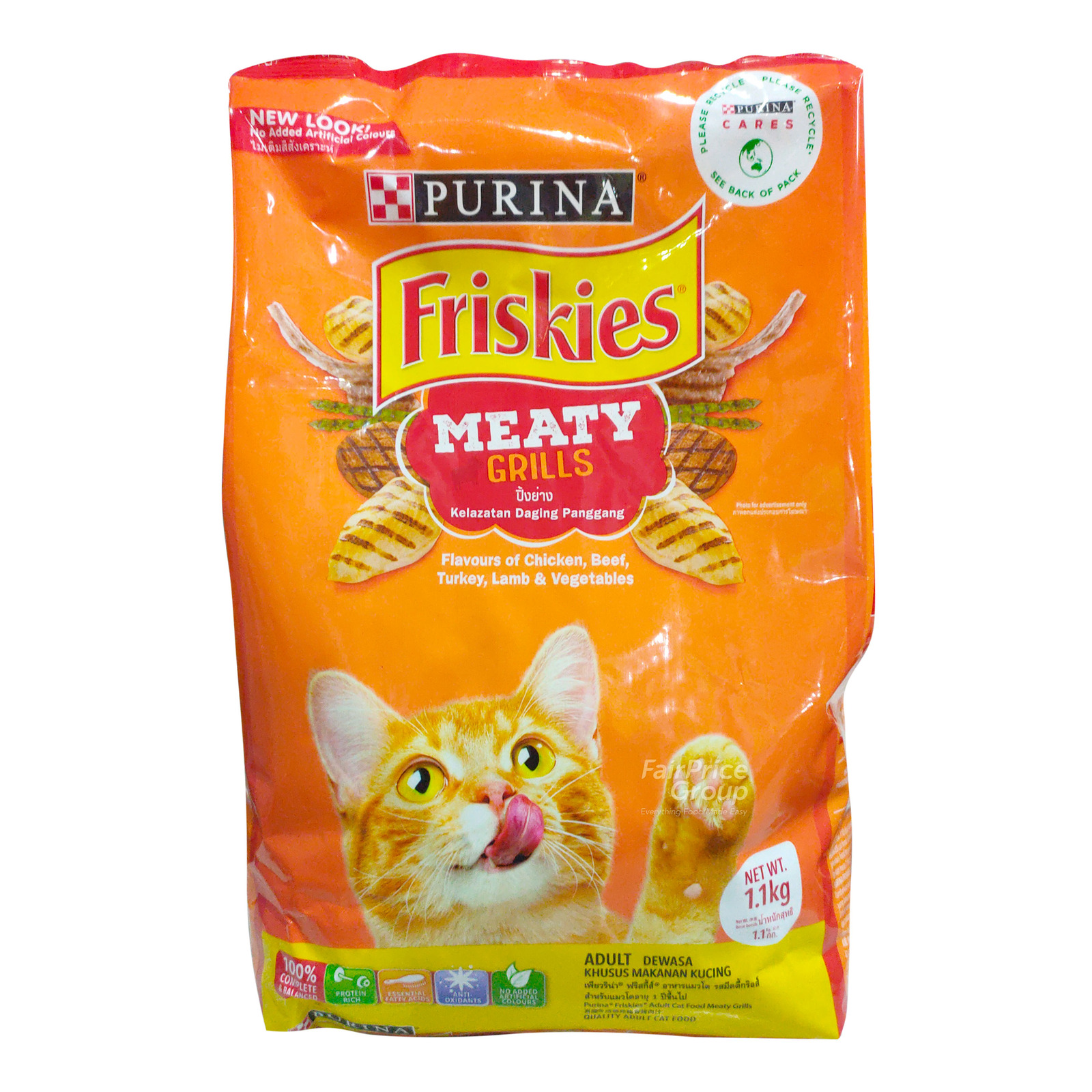 Friskies Delish Cat Dry Food - Meaty Grills