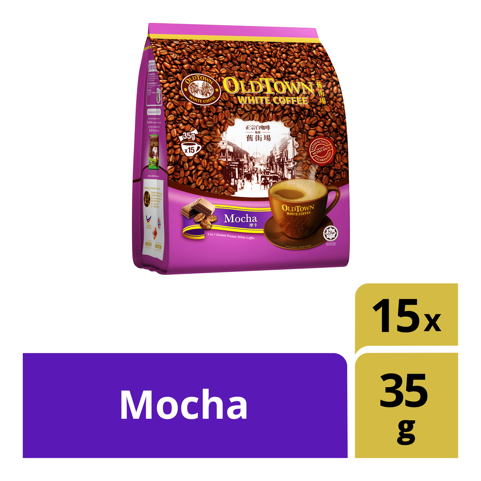 Old Town 3 in 1 Instant White Coffee - Mocha
